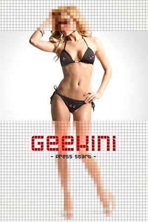 Бикини Geekini для любителей компьютерных игр