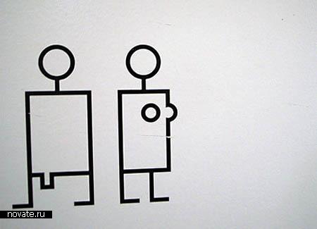 Туалетная  вывеска в Лозанне, Швейцария.