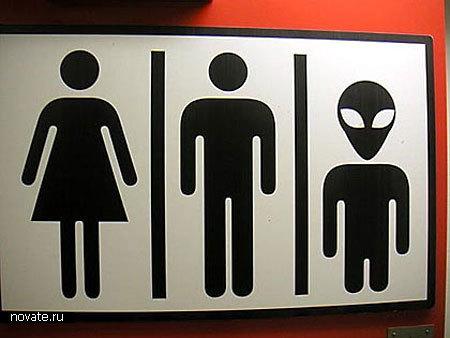Туалет в  компании GM.