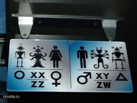 Туалет во Всемирном Музее Фантастики в Сиэтле, США.