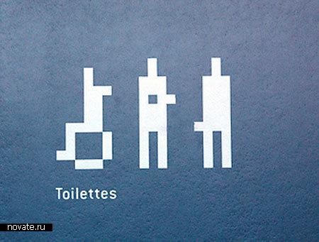 Туалет в Марселе, Франция.