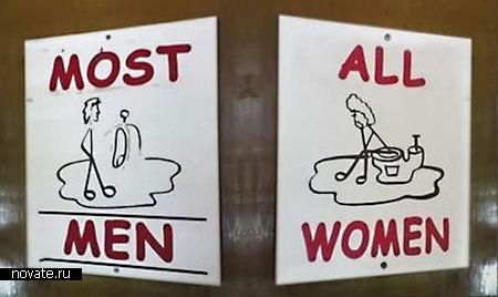Туалет из бара в Оклахоме, США.