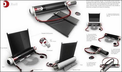 Лэптоп-свиток от Хао Хуа.