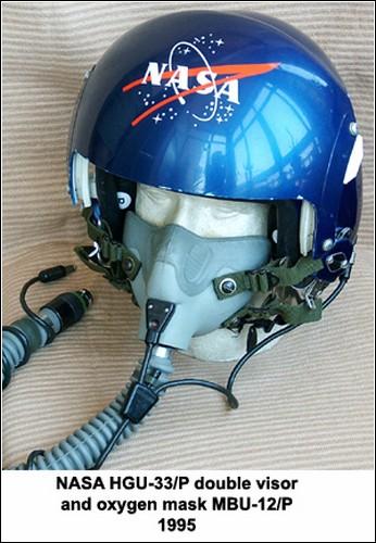 Типичный американский шлем.