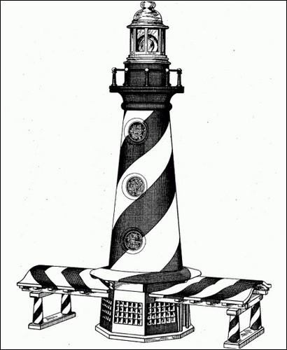 Станция-маяк инженера Смита.