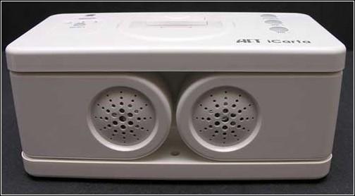 iCarta+ Toilet Roll Holder в сложенном состоянии - вид спереди.