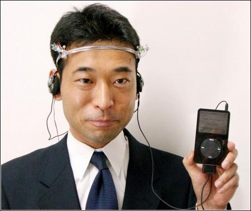 Кадзухиро Танигучи – разработчик Mimi Switch.