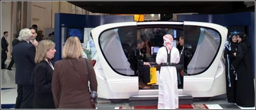 Подкар от Zagato был представлен на выставке в Абу-Даби.