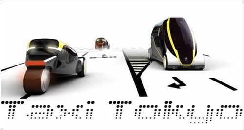 Taxi Tokyo - такси будущего.