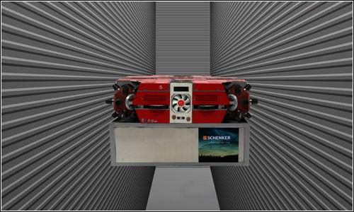 Логибот в транспортном тоннеле.