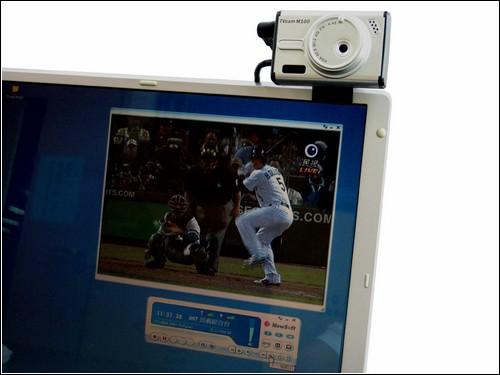 Камера Plustek с телеприемником.