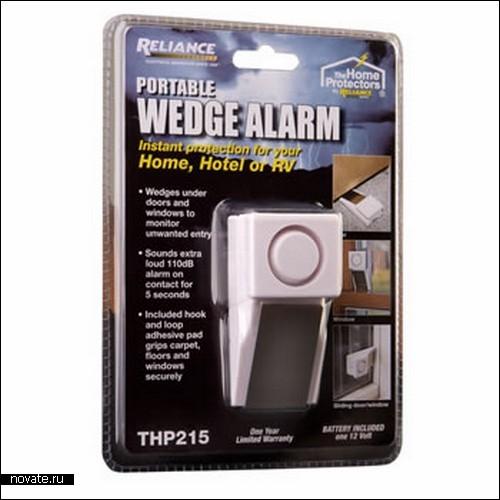 Переносная сигнализация Wedge Alarm.