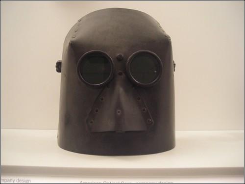 Маска из нью-йоркского музея.