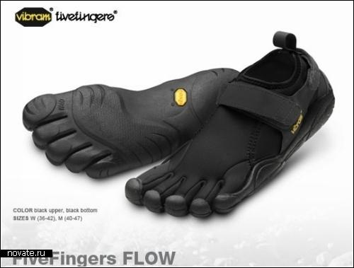 Кроссовки на босу ногу.  500x379blogs.mail.ru