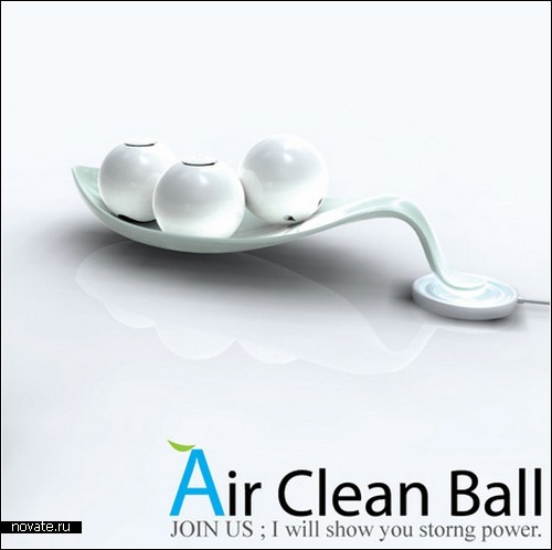 Шары-светильники Air Clean Balls для очистки воздуха