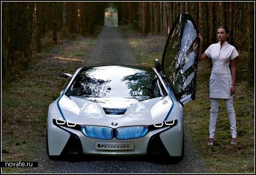 Экологически чистый концептуальный спорткар Vision EfficientDynamics от BMW