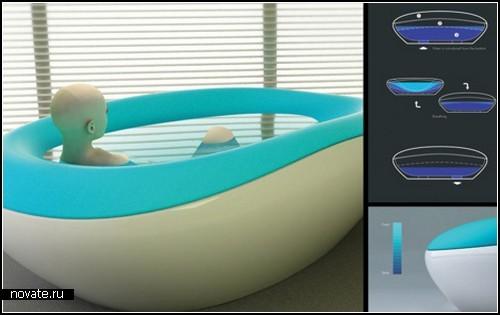 Концепт Breathing Bathtub от дизайнера Ли Кси (Li Xi)