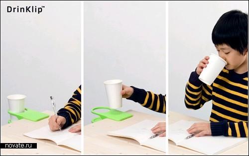 Прищепка Drinklip. Автор девайса - дизайнер Ким Бин (Kim Been)