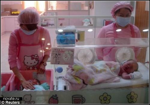 Родильный дом Hau Sheng Hospital в стиле Hello Kitty!