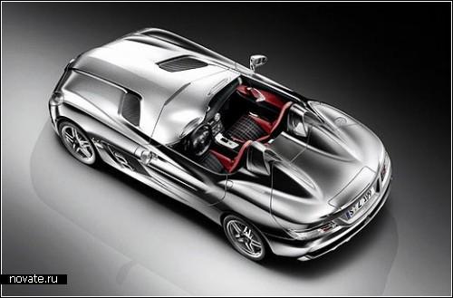 McLaren Stirling Moss, эксклюзивный суперкар в 75 экземплярах