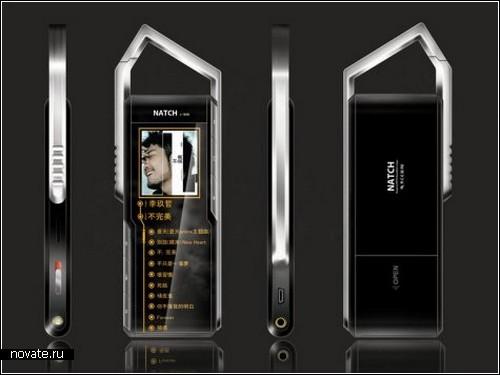 Концептуальный девайс Natch media player от корейского проектировщика Вайтинг Чан (Weiting Chen)