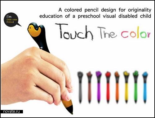 Touch the Color. Набор карандашей для детей, утративших зрение