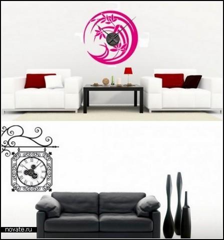 Часы-наклейки Wall Clocks Wall Stickers