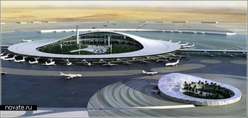 *Религиозный* терминал в Саудовской Аравии