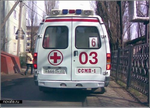 Самые разные кареты скорой помощи