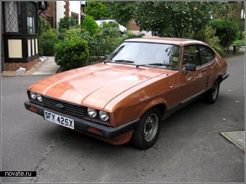 Ford Capri, купленный на аукционе. С этого все начиналось