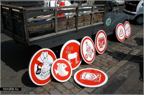Ненастоящие дорожные пиктограммы на улицах французского Лиона