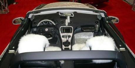 Сверкающее авто
