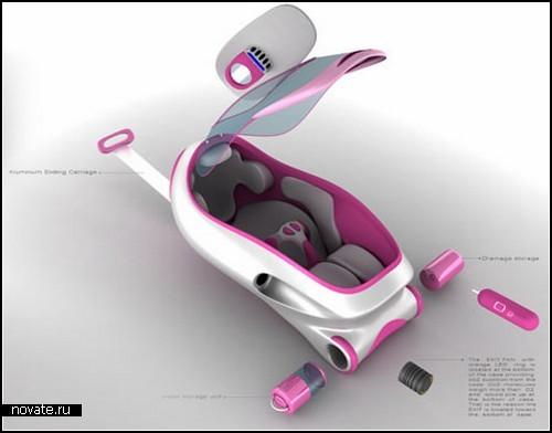 Концептуальная коляска-чемодан для транспортировки младенцев