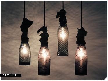 Томные светильники
