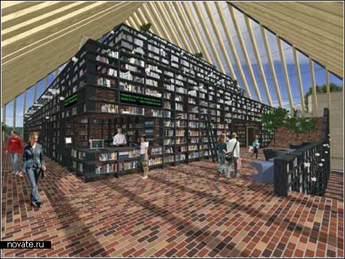 Библиотека *Книжная гора* (Book Mountain) от голландской студии MVRDV