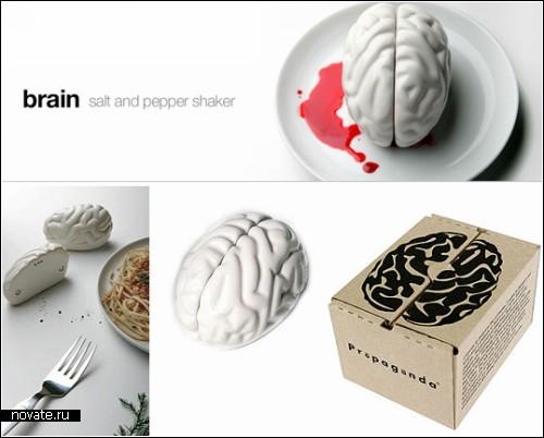 The Brain Salt and Pepper Shaker: лишний повод для *мозгового штурма*
