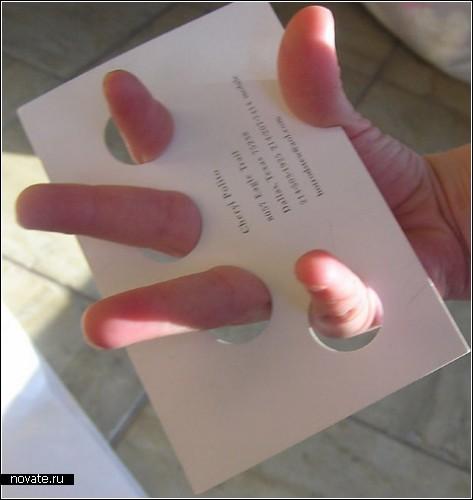 Это визитка маникюрного салона