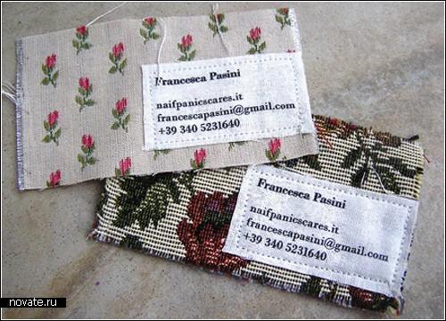 Шикарный вариант тканевых визиток для дизайнеров одежды