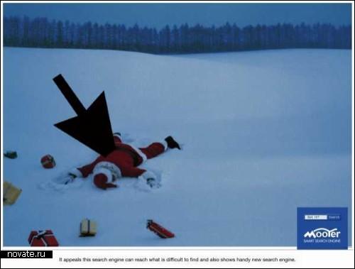Реклама с новогодним настроением