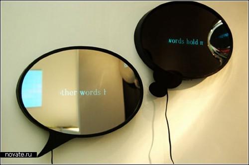 Fukadasi Mirror