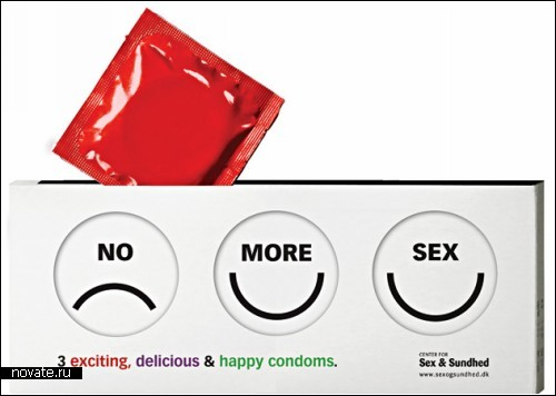 Креативный дизайн упаковки с презервативами