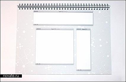 Обзор всевозможных дизайнерских блокнотов