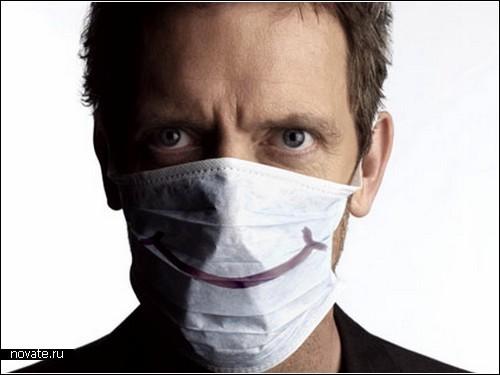Картинки по запросу врач улыбка маска