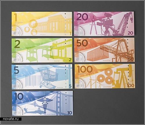 Редизайн национальной валюты. Арт-проект американских дизайнеров.