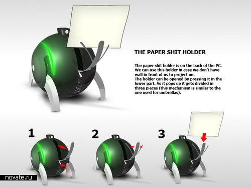Встроенный бумагодержатель