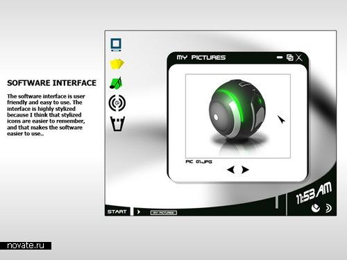 Так будет выглядеть интерфейс