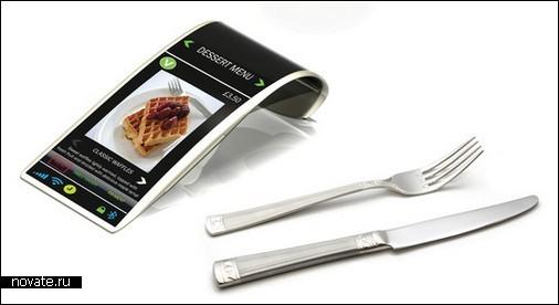 Концептуальное беспроводное меню для улучшения ресторанного сервиса