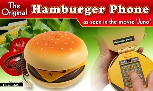 Макдоналдс не имеет к этому никакого отношения