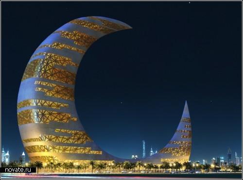 Концепт небоскреба-*луны* Crescent Moon Tower