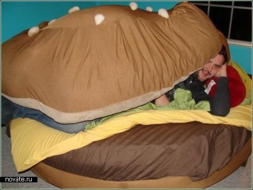 The Hamburger Bed. Не поесть, так полежать